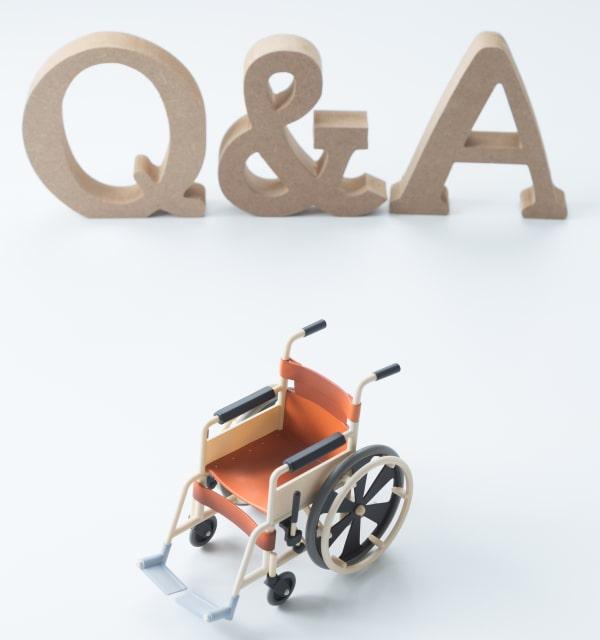 Q&A 交通事故に関する不安や疑問