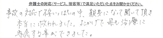 解決実績 vol.51